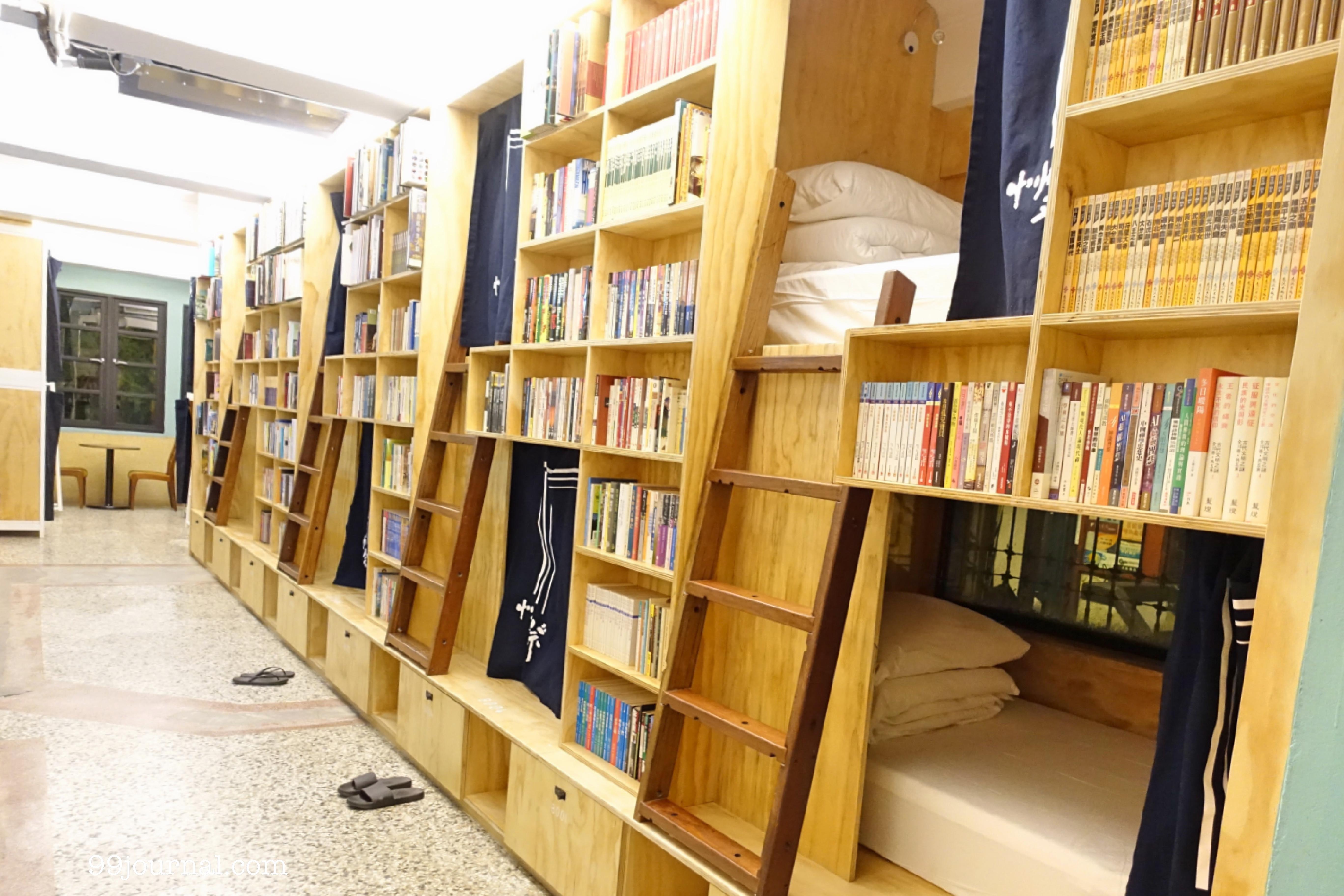 艸祭Ciaoji Book inn(ツァオブックイン)のドミトリーの写真