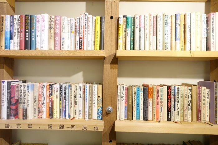 艸祭Ciaoji Book inn図書スペースの写真