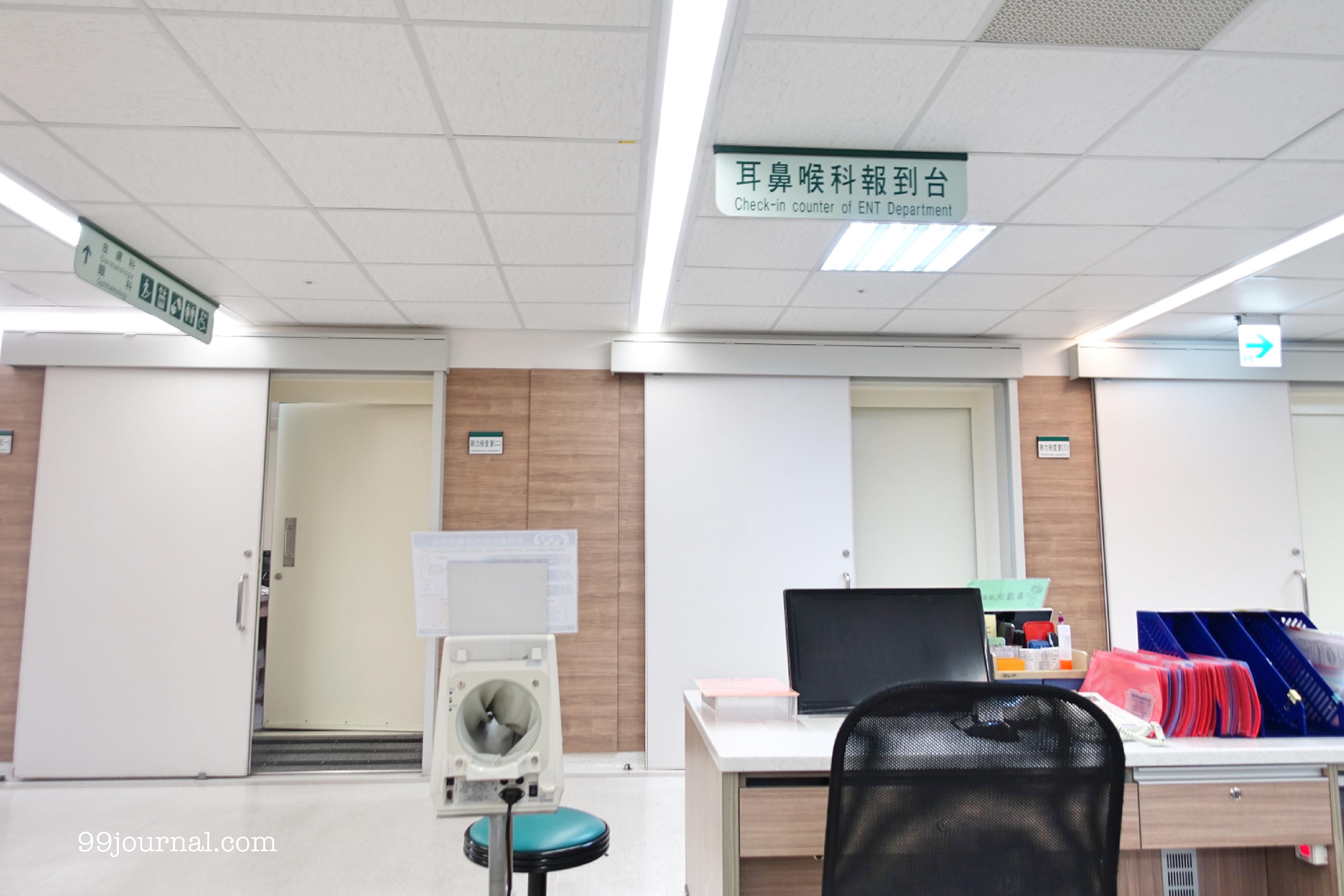 台南の病院の写真