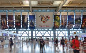 高雄空港国際線ターミナルの画像