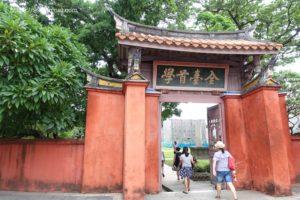 台湾台南の孔子廟の観光写真