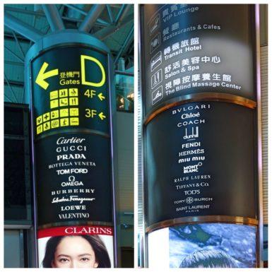 台湾の桃園空港第2ターミナルのブランド免税の画像