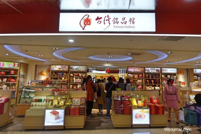 台湾の桃園空港でパイナップルケーキばらまき用お土産が買える店の写真