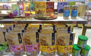 台湾の桃園空港で買えるドライフルーツのお土産の画像