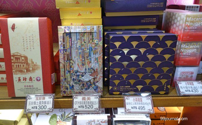 台湾の桃園空港で買えるお土産の画像