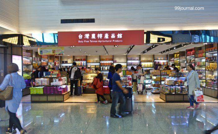 台湾の桃園空港の出国後に買えるお土産の画像