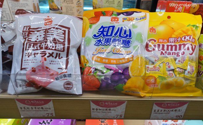 台湾の桃園空港で買えるばらまき土産の写真