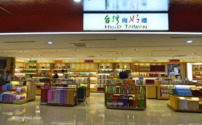 台湾の桃園空港でパイナップルケーキばらまき用お土産が買える店の写真画像