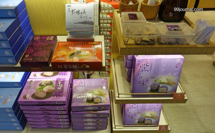 台湾の桃園空港で買えるタロイモケーキのお土産の画像