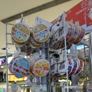 台湾の桃園空港で買える雑貨やマスキングテープのお土産の画像